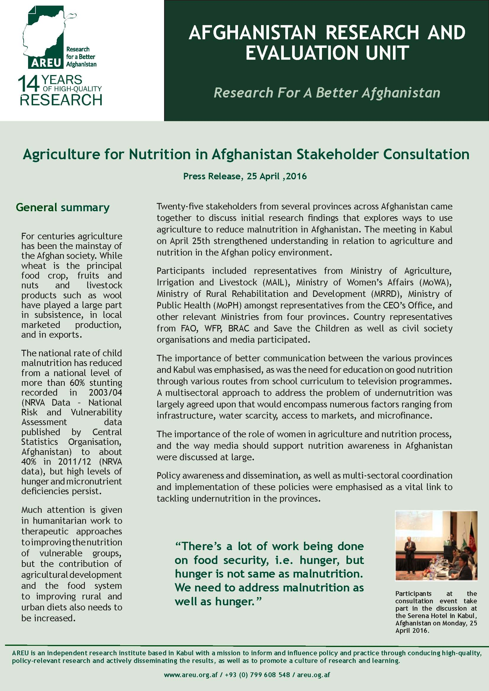 1609 Press Release- Agriculture for Nutrition in Afghanistan